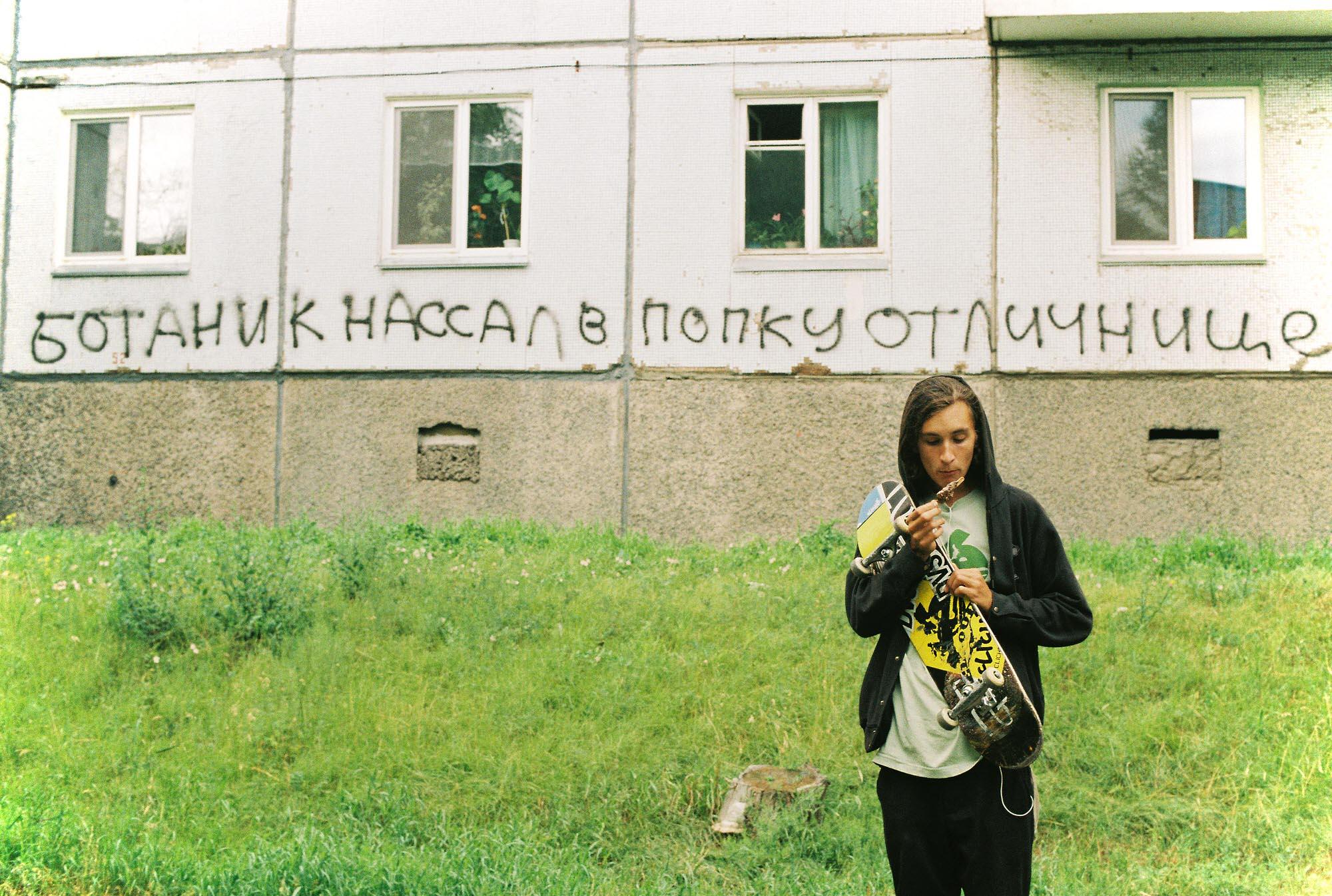 35mmPatrikWallner_Krasnoyarsk_NerdLOWQ