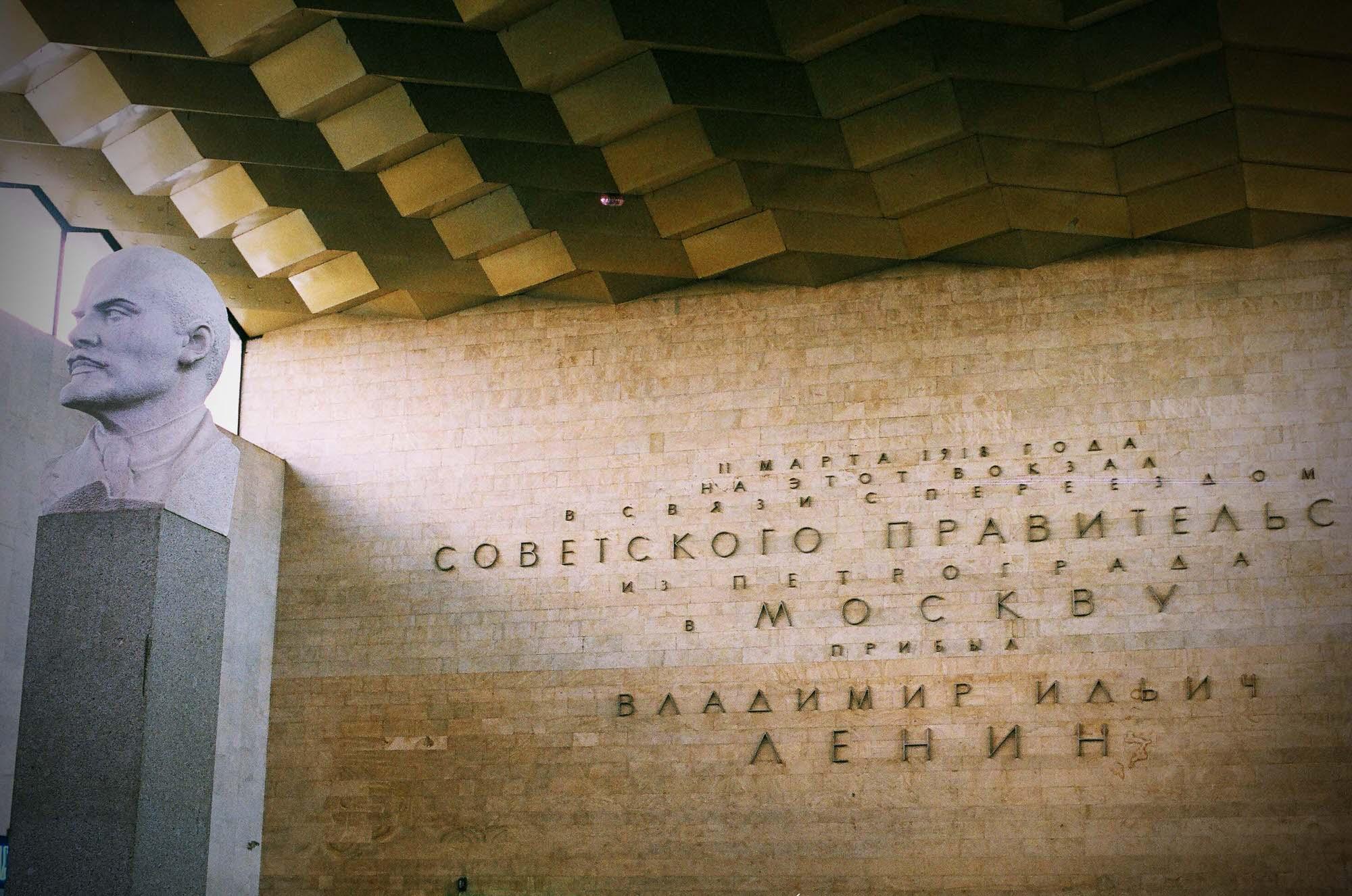 35mmPatrikWallner_Moscow_LeninTrainLOWQ