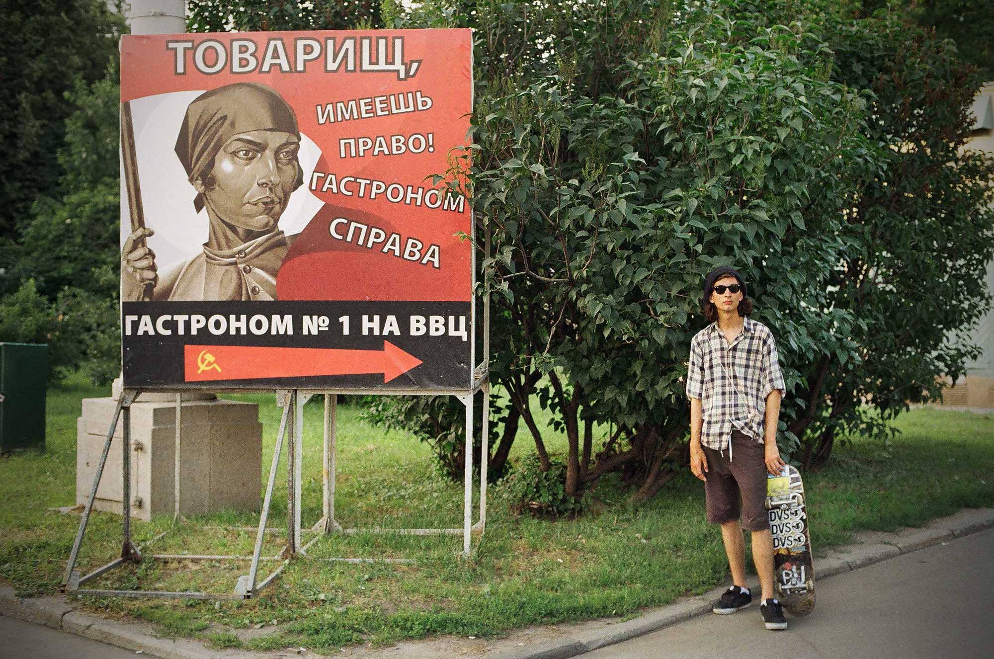 35mmPatrikWallner_Moscow_TobapnwLOWQ