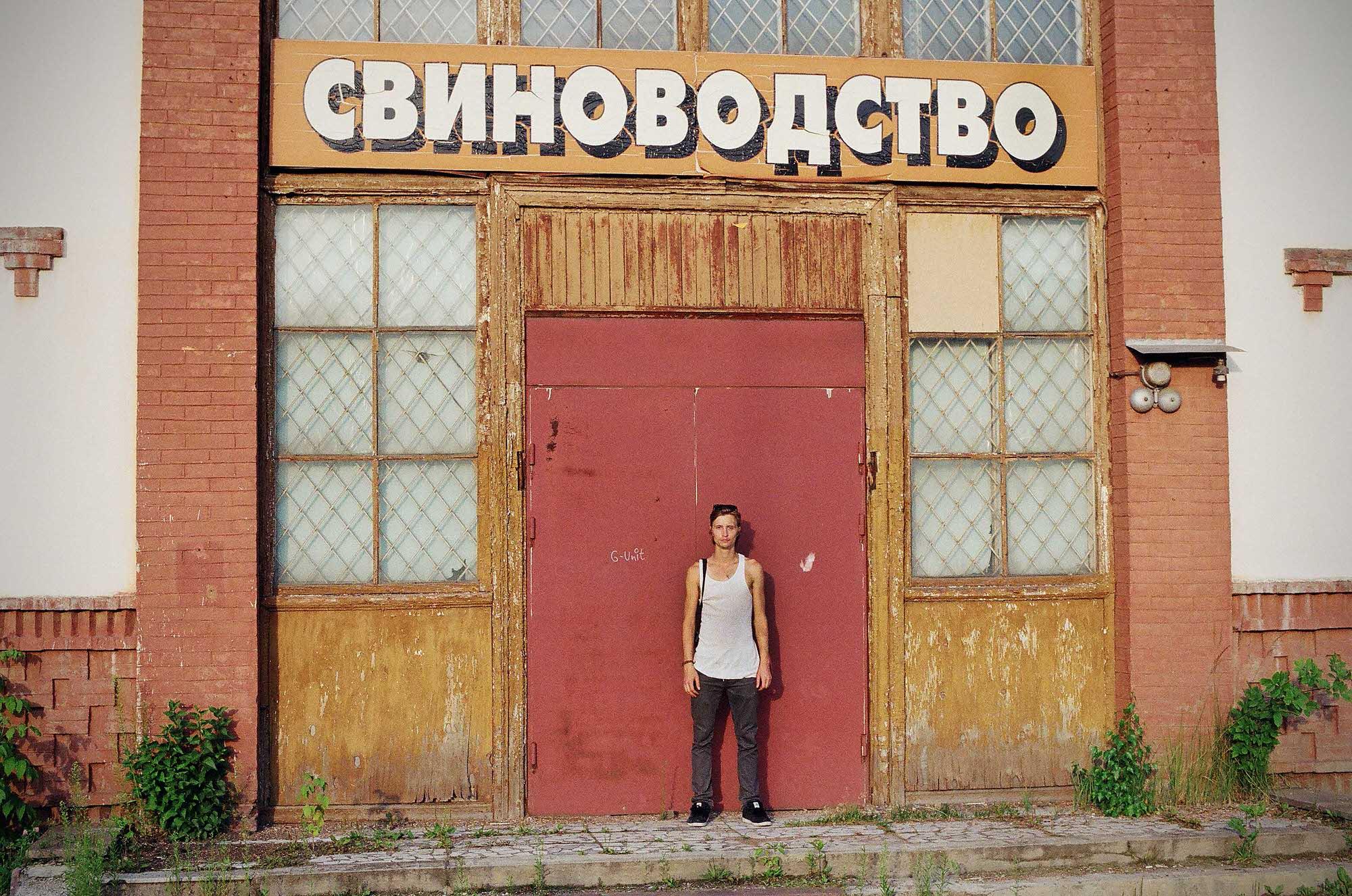 35mmPatrikWallner_Moscow_ZvereffCbnhobodctboLOWQ