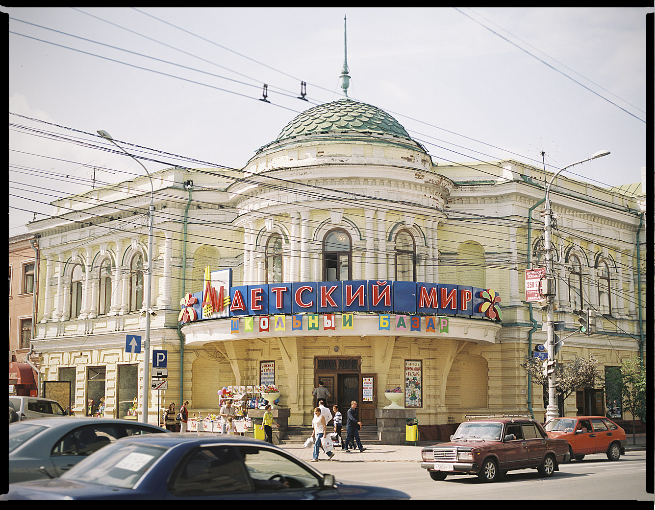 MediumFormatPatrikWallner_Krasnoyarsk_ToyStoreLOWQ
