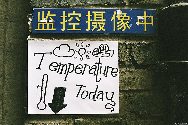 35mmPatrikWallner_Chengdu_TempColdLOWQ