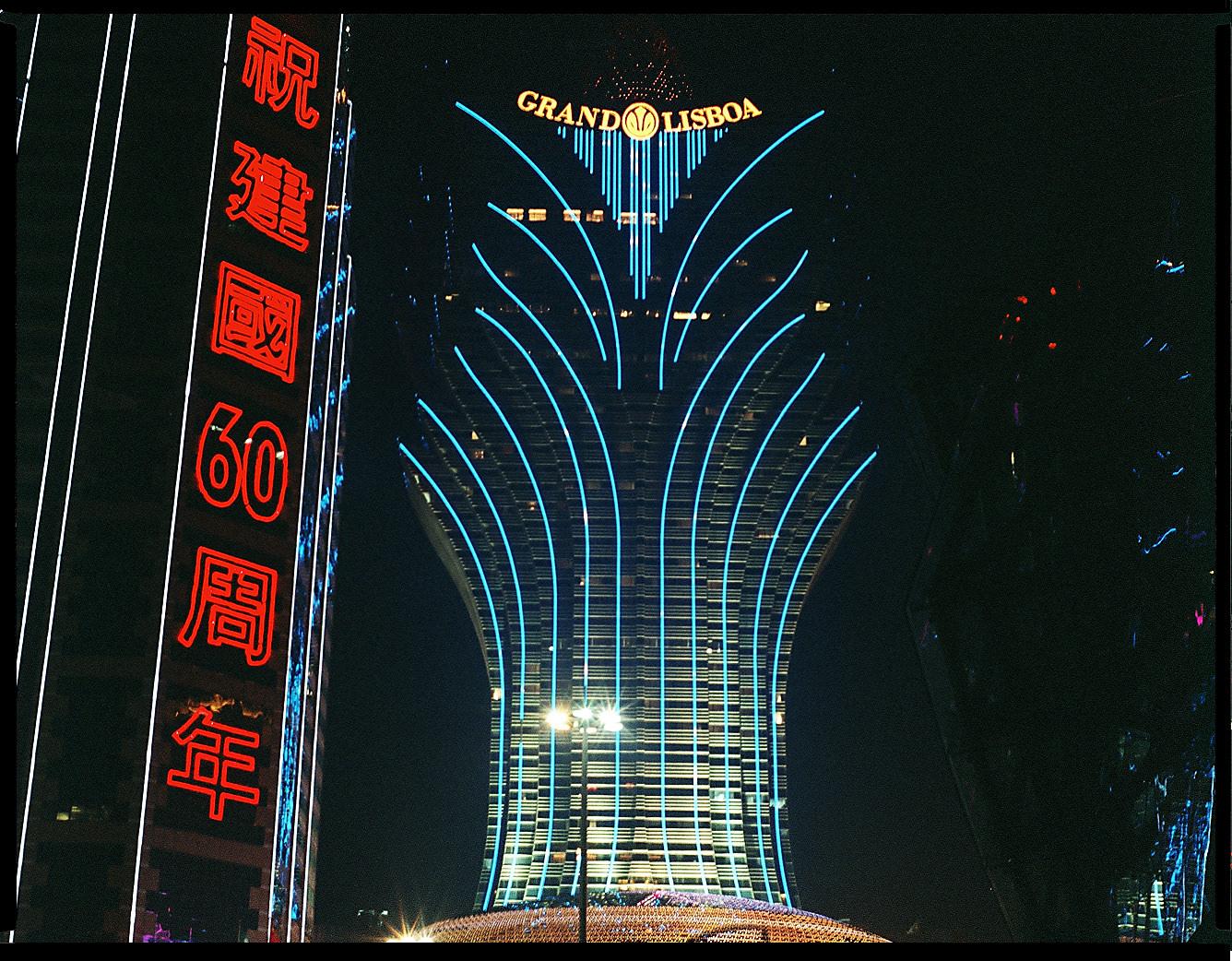 MediumFormatPatrikWallner_Macau_BestBuildingLOWQ