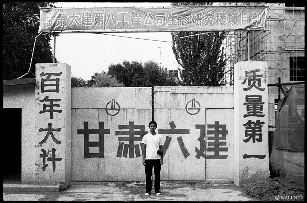 35mmPatrikWallner_Xining_EricGateLOWQ