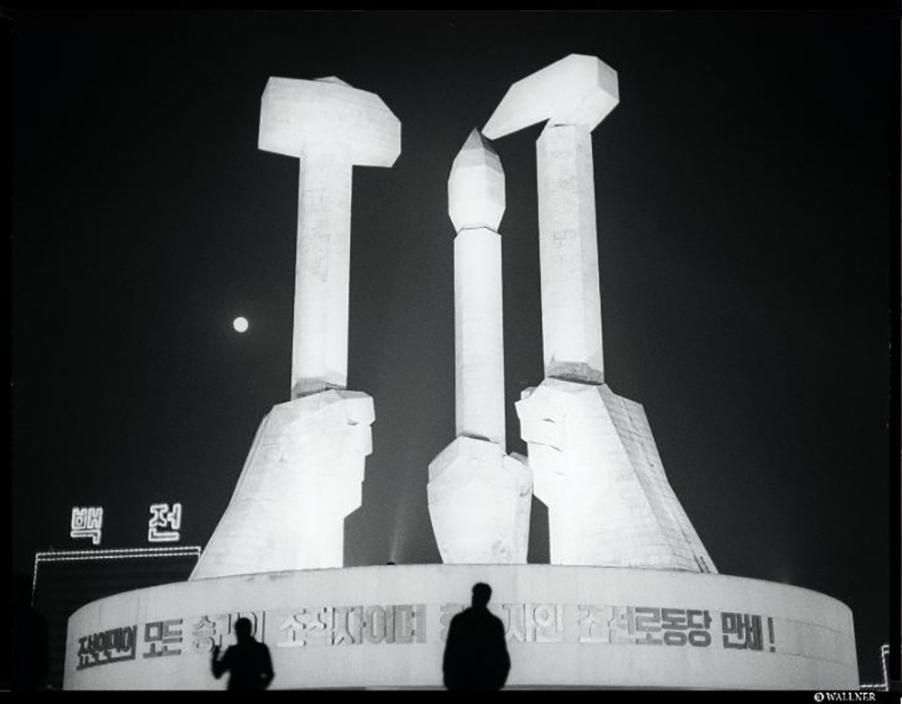 MediumFormatPatrikWallner_Pyongyang_CommunismLOWQ-727x568