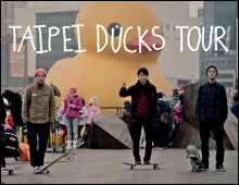 VHS Magazine – The Taipei Ducks Tour
