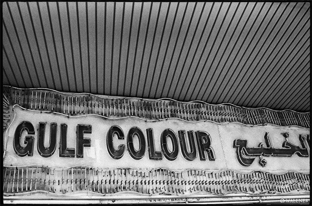 35mmPatrikWallner_Doha_GulfColorLOWQ1000P