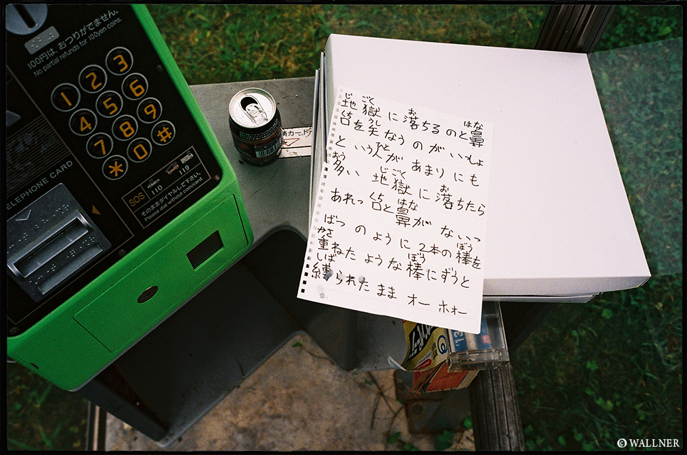 35mmPatrikWallner_Okinawa_StrangeNotesLOWQ1000P