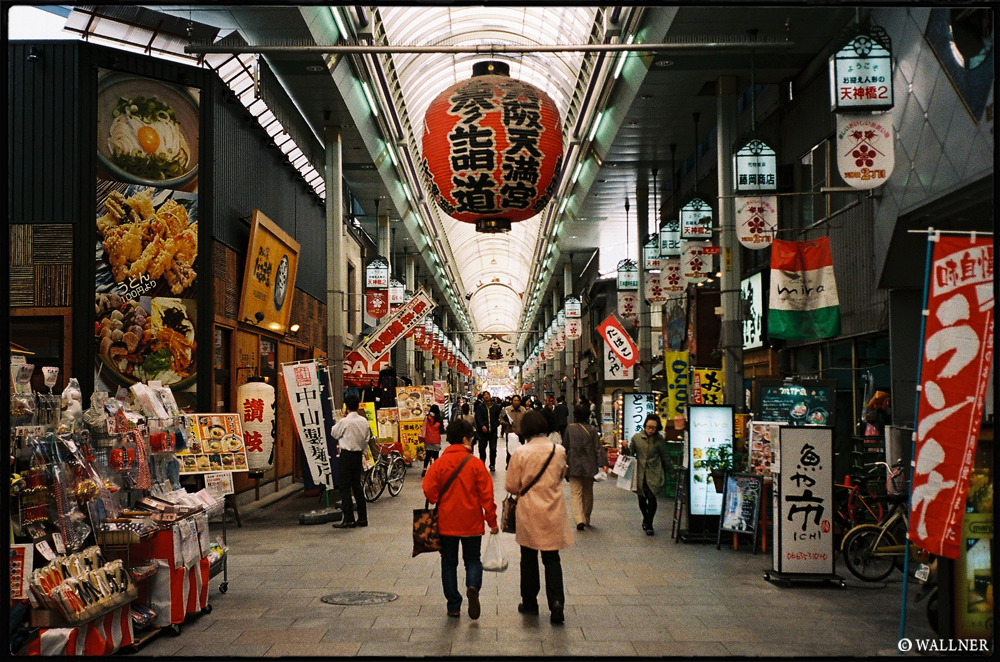 35mmPatrikWallner_Osaka_MarketLOWQ1000P