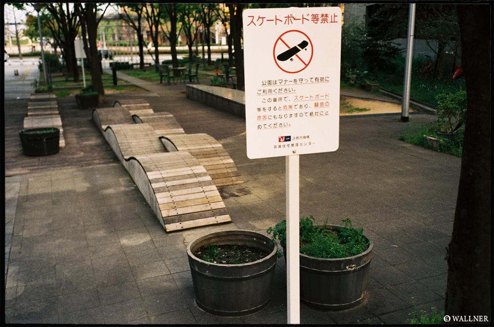 35mmPatrikWallner_Osaka_NotHereLOWQ1000P