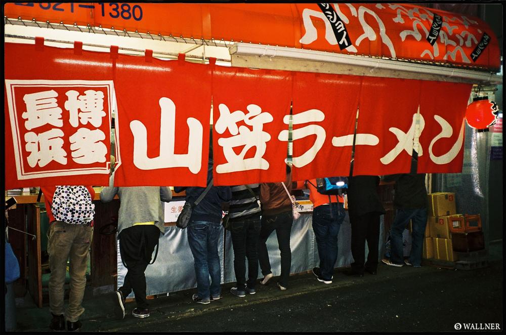 35mmPatrikWallner_Osaka_OnlyFromBehindLOWQ1000P