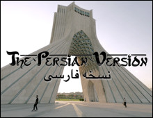 Visualtraveling – The Persian Version