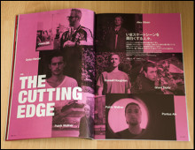 Slider Magazine – The Cutting Edge 7 (2014)