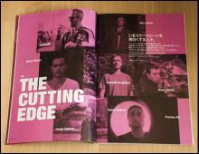 Slider Magazine – The Cutting Edge 7 (2014)