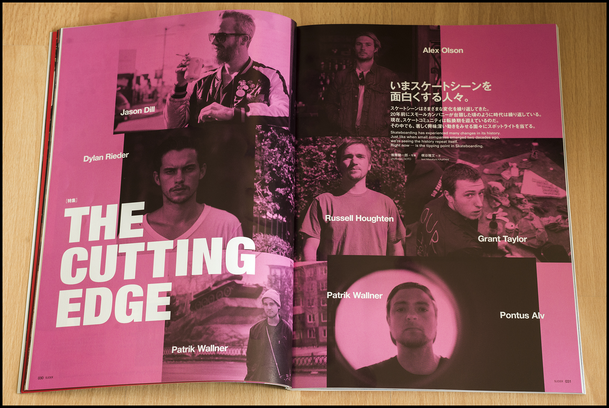 Magazines Slider Mag 2014 Page 04 2000P