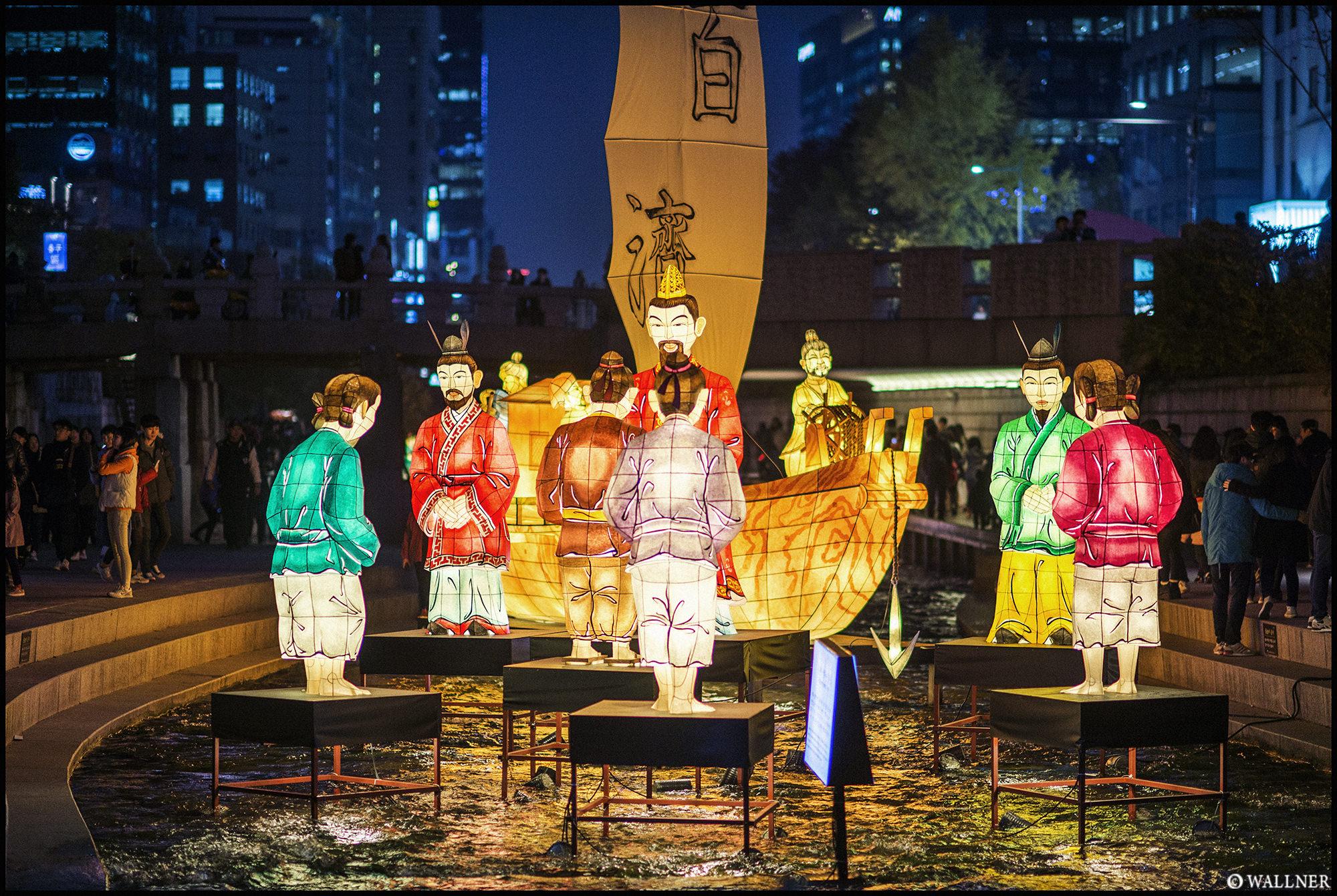 Digital Patrik Wallner Seoul Lantern Festival LOWQ 2000P w WM