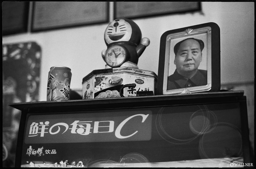 35mmPatrikWallner_Guangzhou_MaoRefridgertated1000P