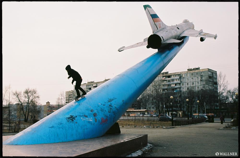 35mmPatrikWallner_Khabarovsk_JetOffLOWQ1000P