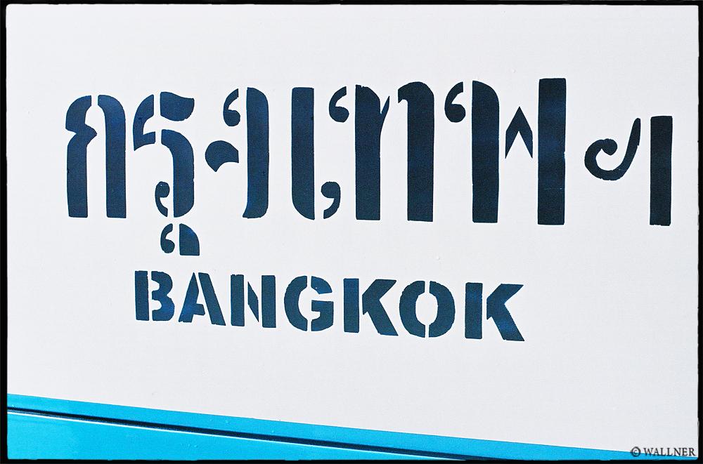 35mmPatrikWallner_KohKong_ToBangkokLOWQ