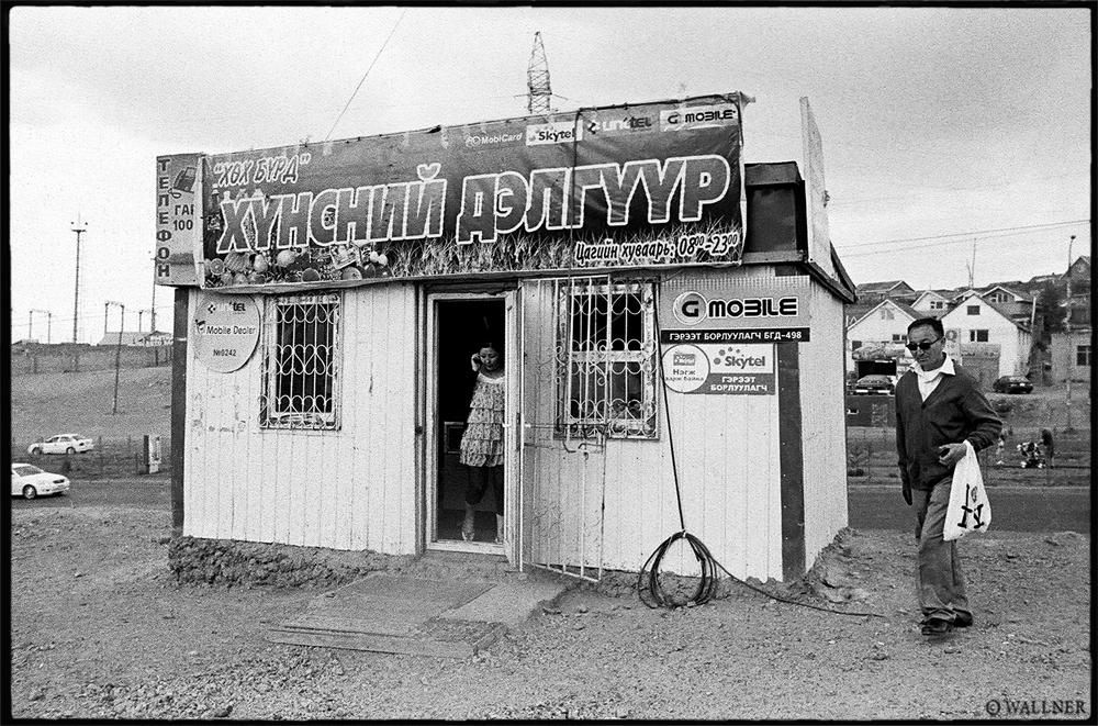 35mmPatrikWallner_Ulaanbaatar_Hospital711LOWQ1000P