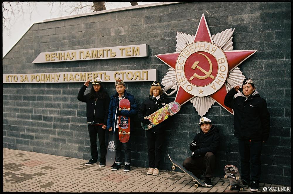 35mmPatrikWallner_Vladivostok_ConverseChinaTeamLOWQ1000P