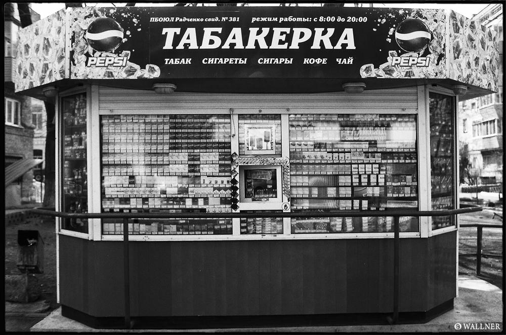 35mmPatrikWallner_Vladivostok_SupermarketLOWQ1000P