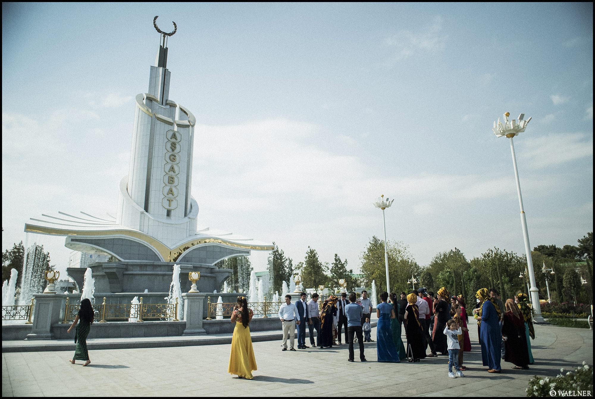 Digital Patrik Wallner Ashgabat Book Monument LOWQ 2000P