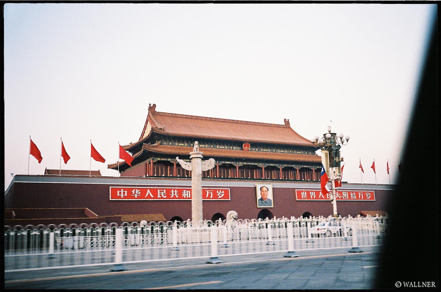 35mmPatrikWallner_Beijing_EpicenterLOWQ-1