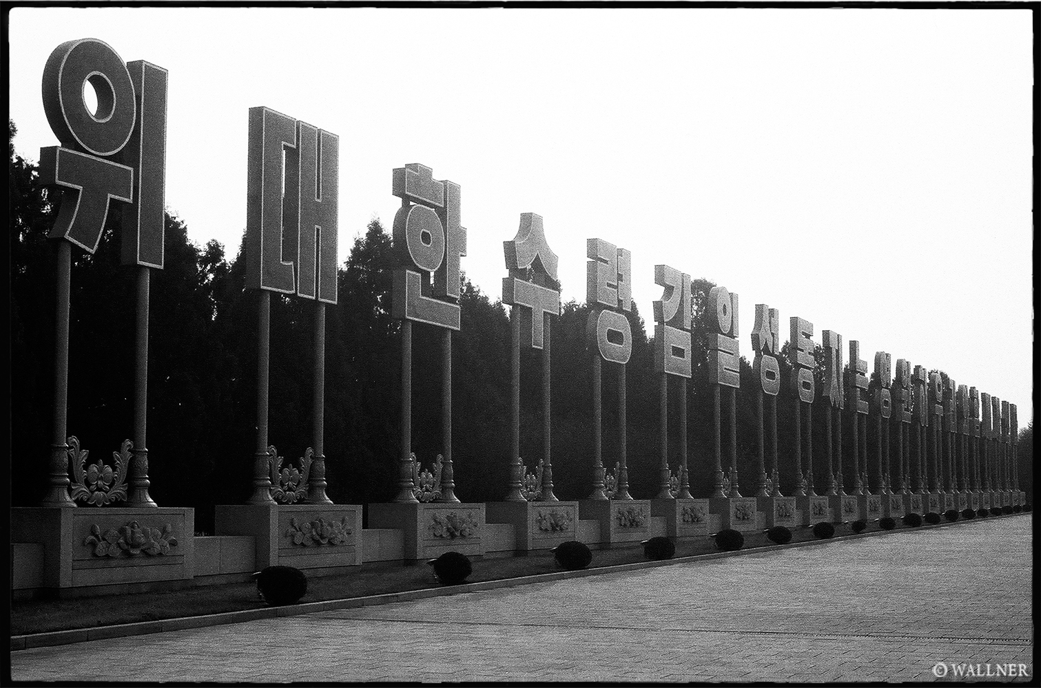 35mmPatrikWallner_Pyongyang_KoryoLOWQ
