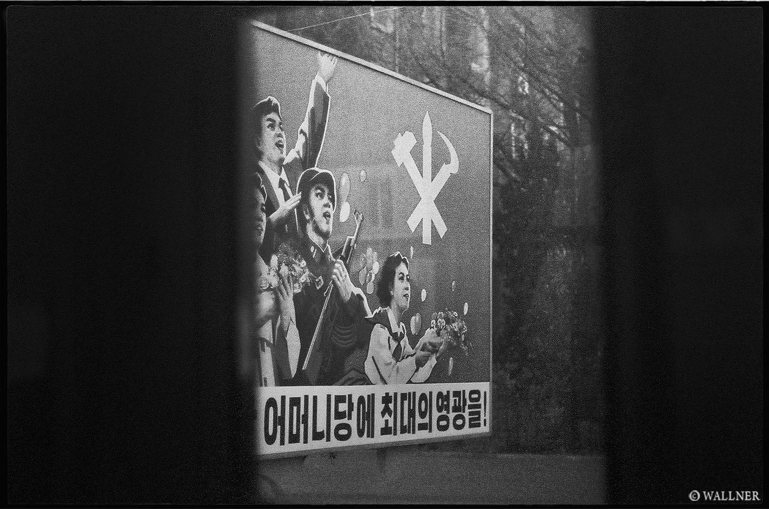 35mmPatrikWallner_Pyongyang_Propoganda2LOWQ