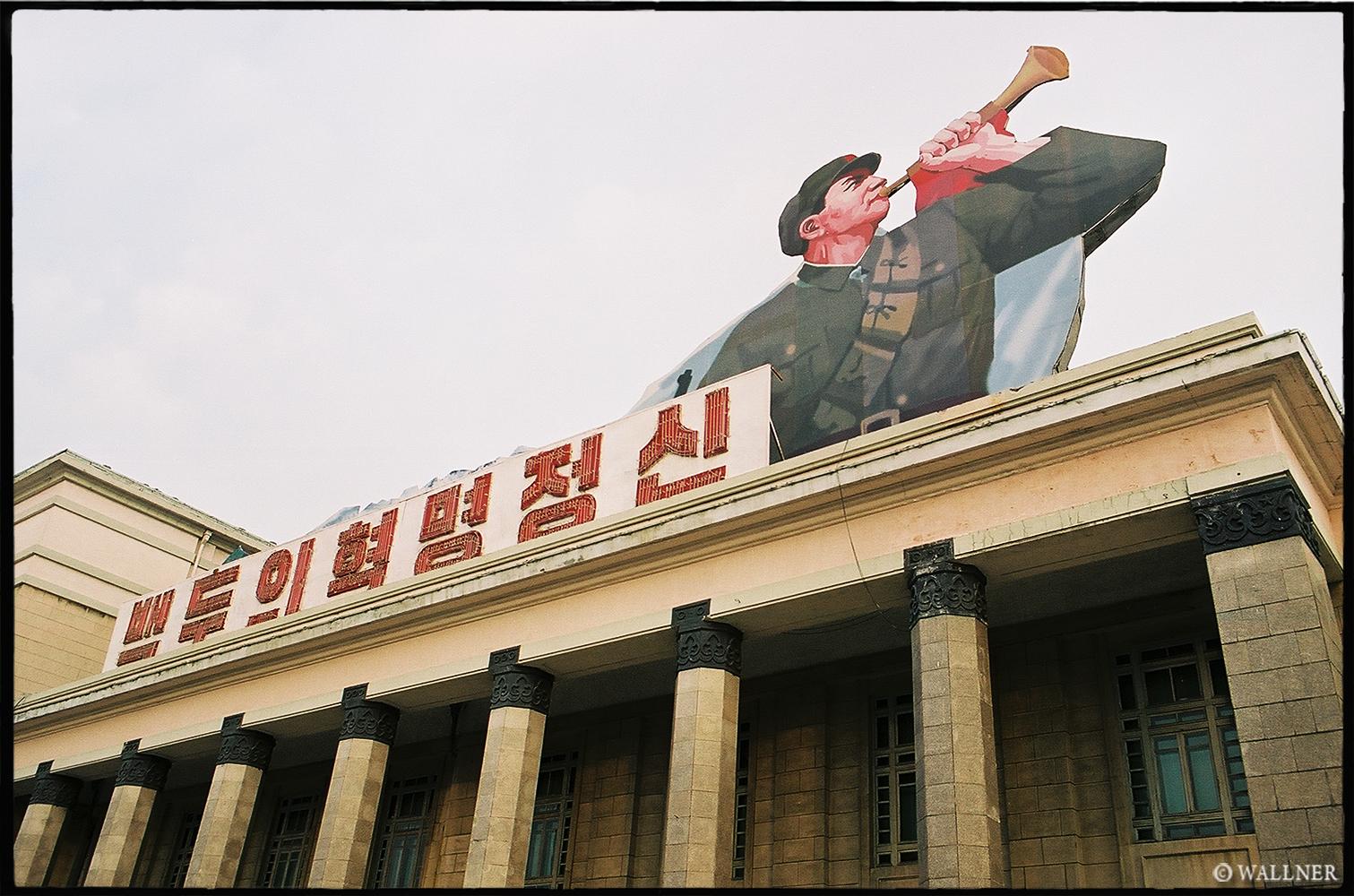 35mmPatrikWallner_Pyongyang_TrumpetLOWQ