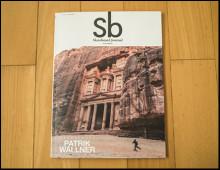 Skateboard Journal – Spring 2018 Issue