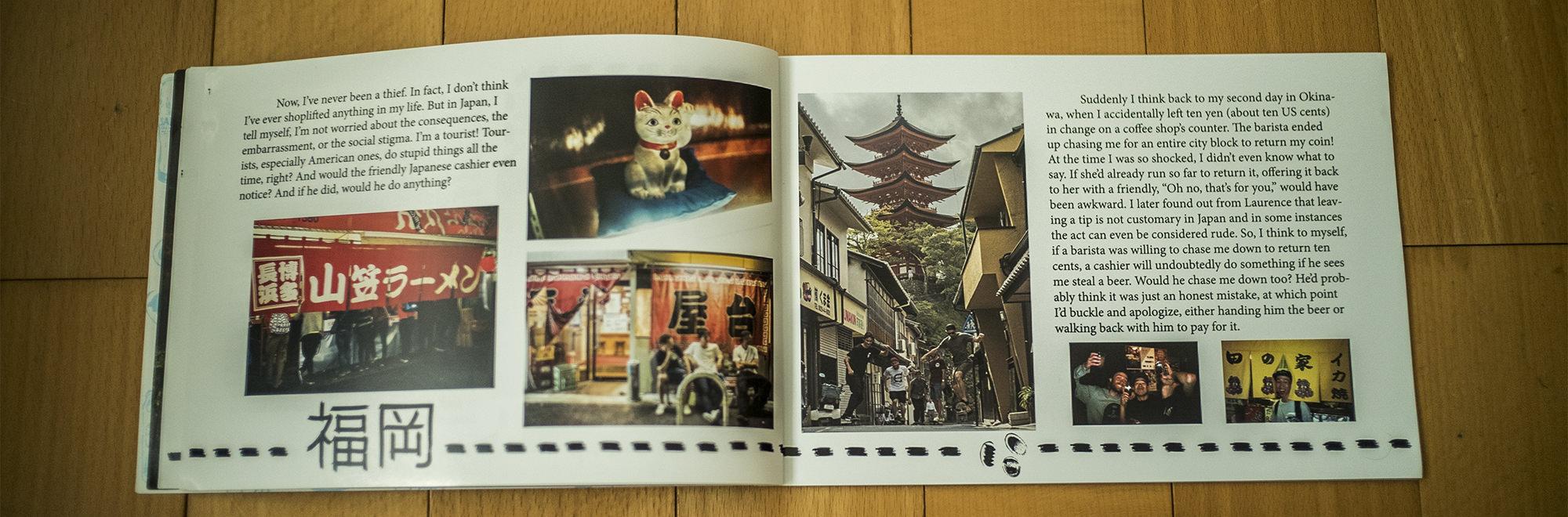 Old Friend Japan Page 08 LOWQ