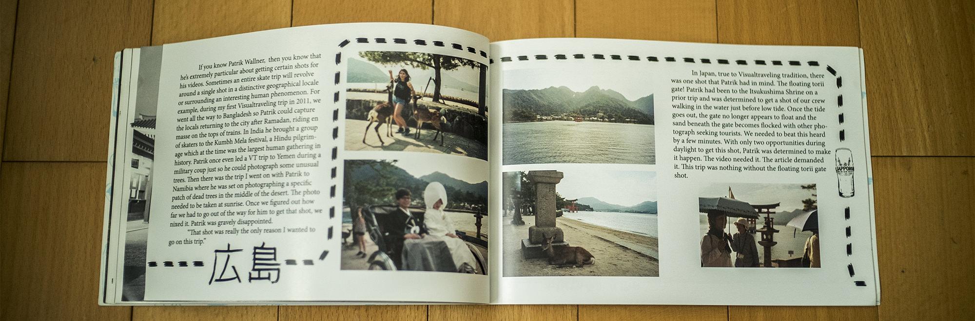 Old Friend Japan Page 14 LOWQ