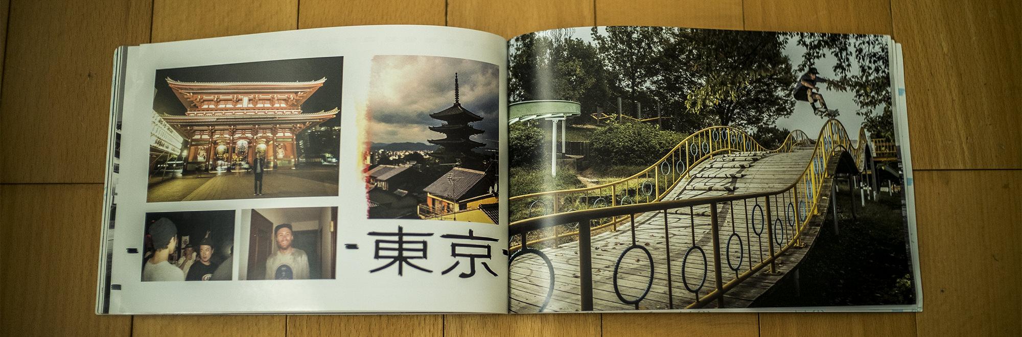 Old Friend Japan Page 16 LOWQ