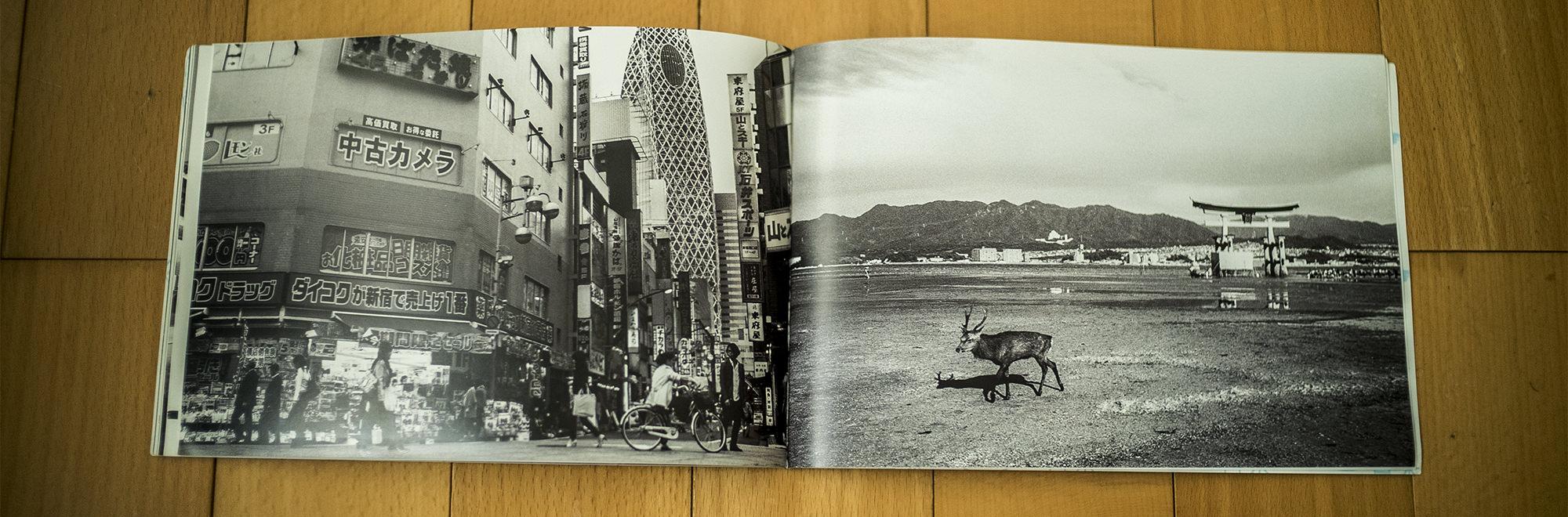 Old Friend Japan Page 17 LOWQ
