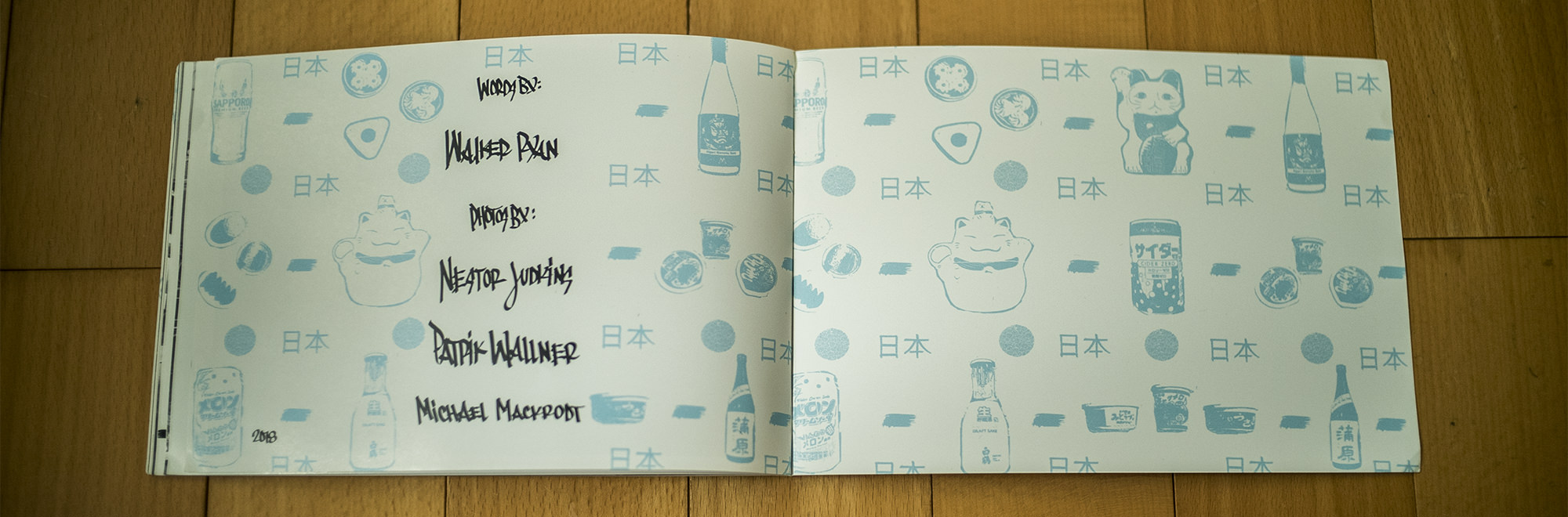 Old Friend Japan Page 19 LOWQ