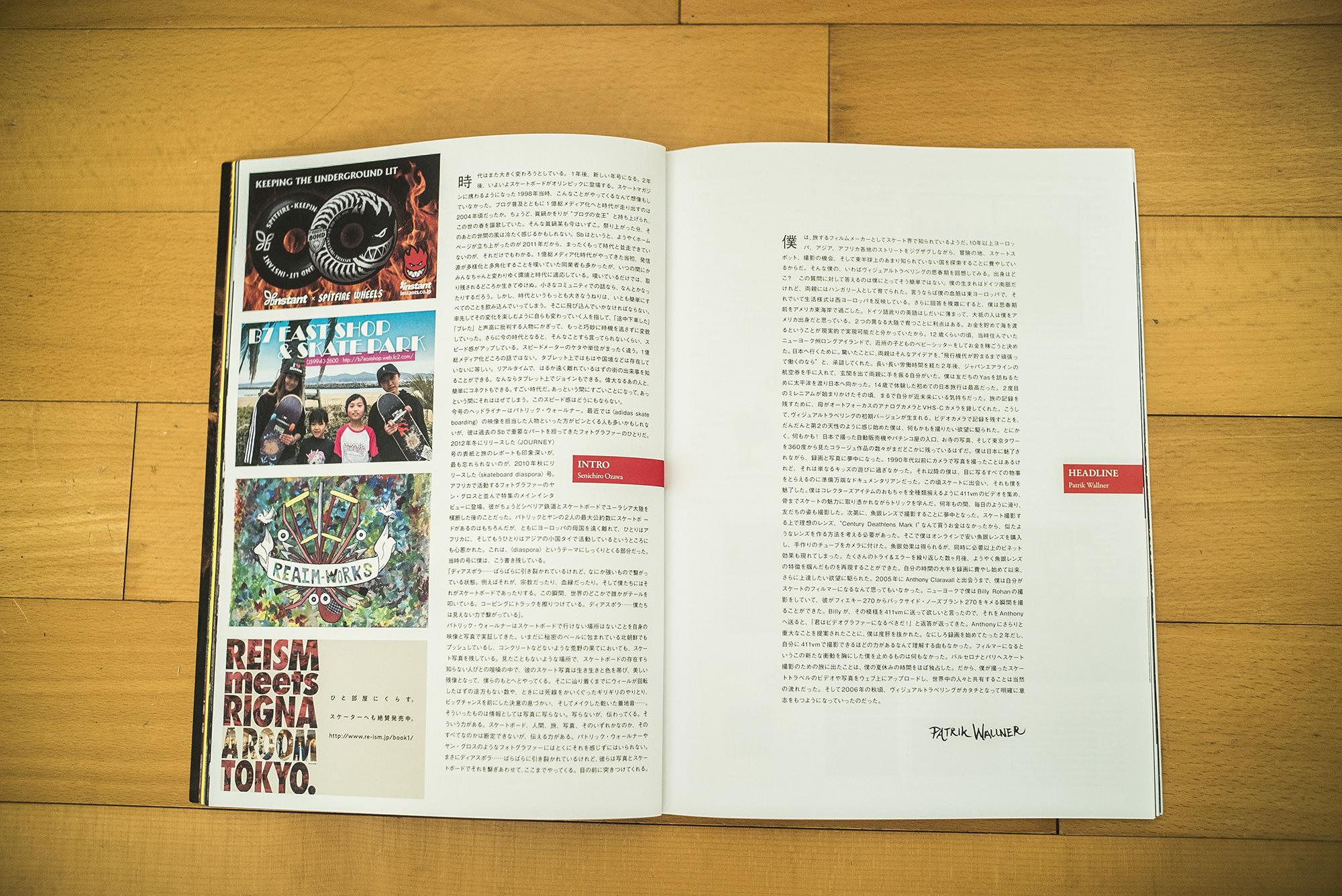 Sb Magazine 2018 05 Page 00 2 LOWQ 2000P