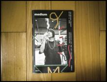 Medium Magazine – Issue 5 (2019)