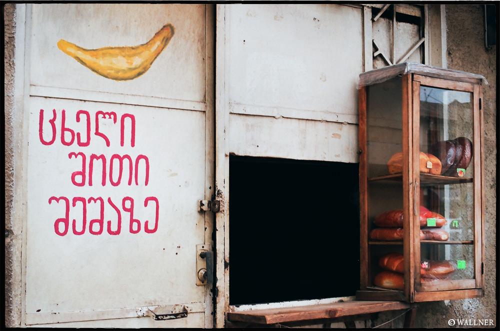 35mmPatrikWallner_Batumi_BakeryLOWQ