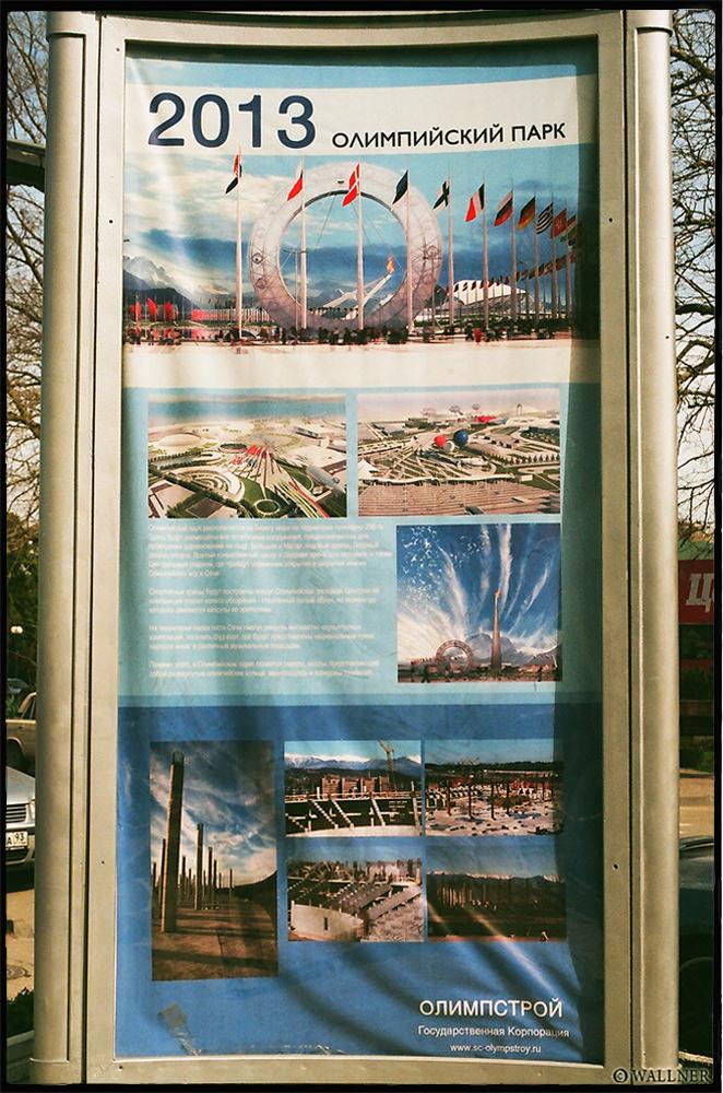 35mmPatrikWallner_Sochi_OlympicsComingUpLOWQ