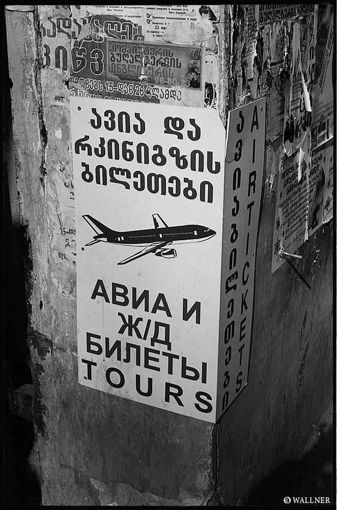 35mmPatrikWallner_Tbilisi_NoAirplanesLOWQ