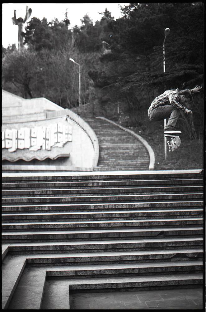 35mm_Tbilisi_StasKickflip10GeorgiansLOWQ