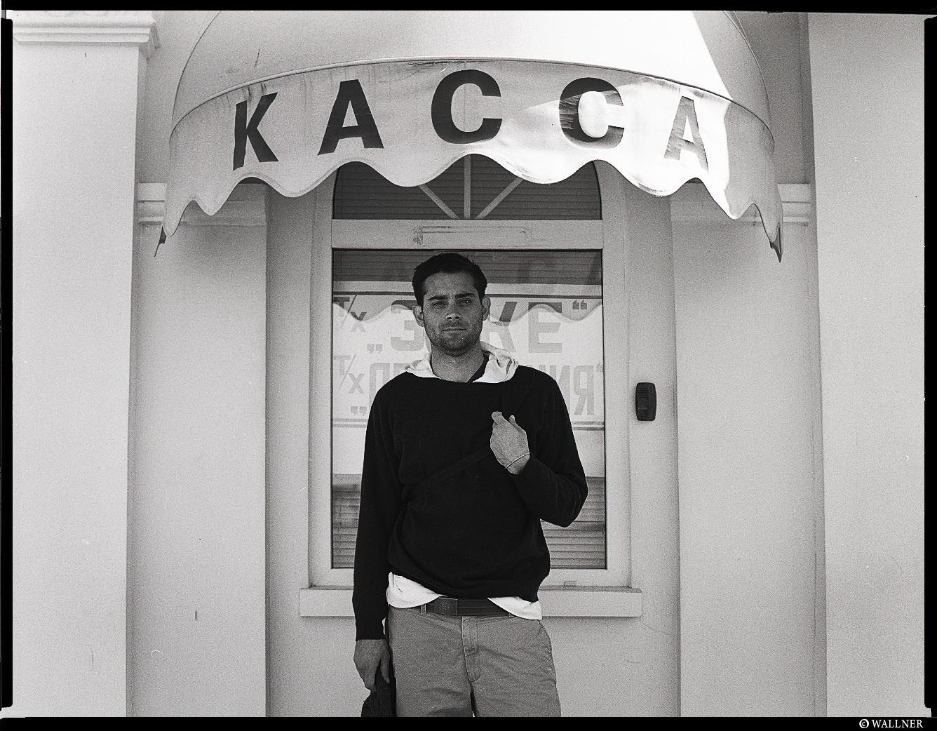 MediumFormatPatrikWallner_Sochi_KaccaLOWQ